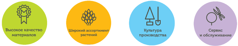 значки3.png